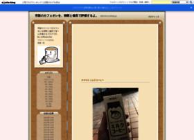 cafemarco.exblog.jp
