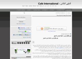 cafeo-international.blogspot.com