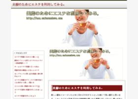 caferandevu.com