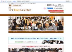 cafeshow.jp