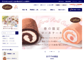 caffarel.co.jp