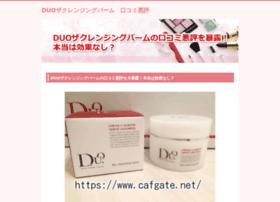 cafgate.net