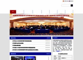 cafsa.org.cn