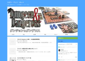 cagami.net