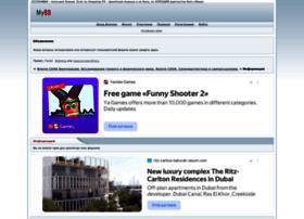cah.gobb.ru