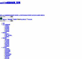 cahayaa.com