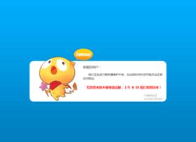 caihongqq.com