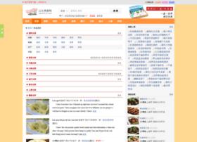 caipu.haochi123.com