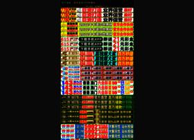 caiqingqing.com