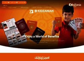 cairo.kidzania.com