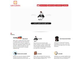 cairocubicles.com