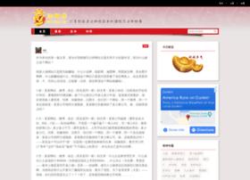 caishenku.com