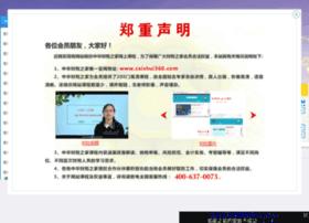 caishui360.com