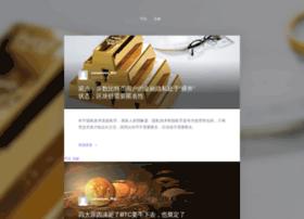 caiweiwen.com