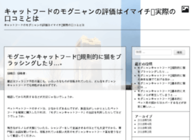 caizmi.net