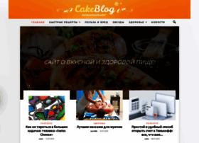 cakeblog.su