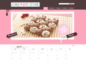 cakepops.com.hk