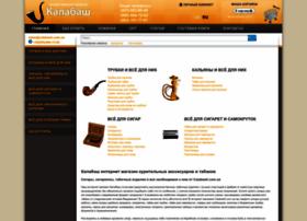 calabash.com.ua