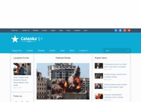 calanka.com