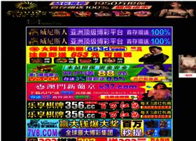 calaverabikersupply.com