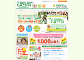 calcium.jp