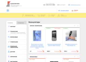 calculators-online.ru