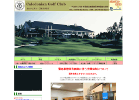 caledoniangolf.net