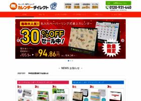 calendar-direct.jp