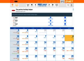 calendar.2net.co.il