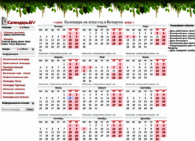 calendar.by