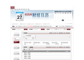 calendar.hexun.com
