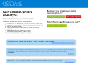 calendar.iqinst.ru