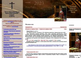 calendar.rop.ru