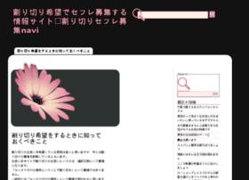 calendariosconfoto.com