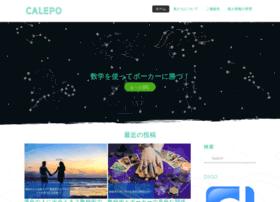 calepo.com