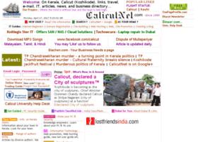 calicutnet.com