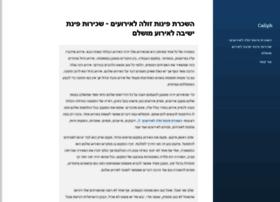 caliph.co.il