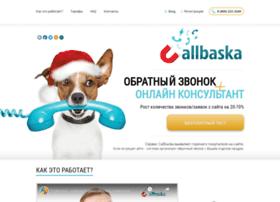 callbaska.ru