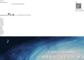 callcenter-kyujin.com