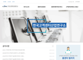 callcenter.or.kr