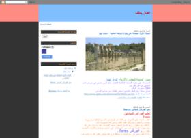 callfile.blogspot.com