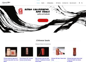 calligraphyforgod.com