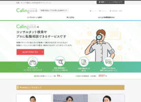 callingood.com