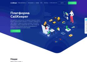 callkeeper.ru