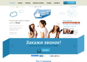 callmebaby.ru