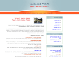 callmonit.co.il