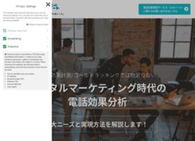 callnotes.jp