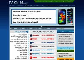 calltoiran.net