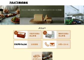 calpis.co.jp