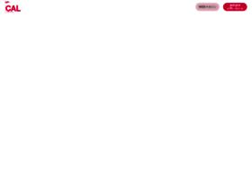 calsmile.jp
